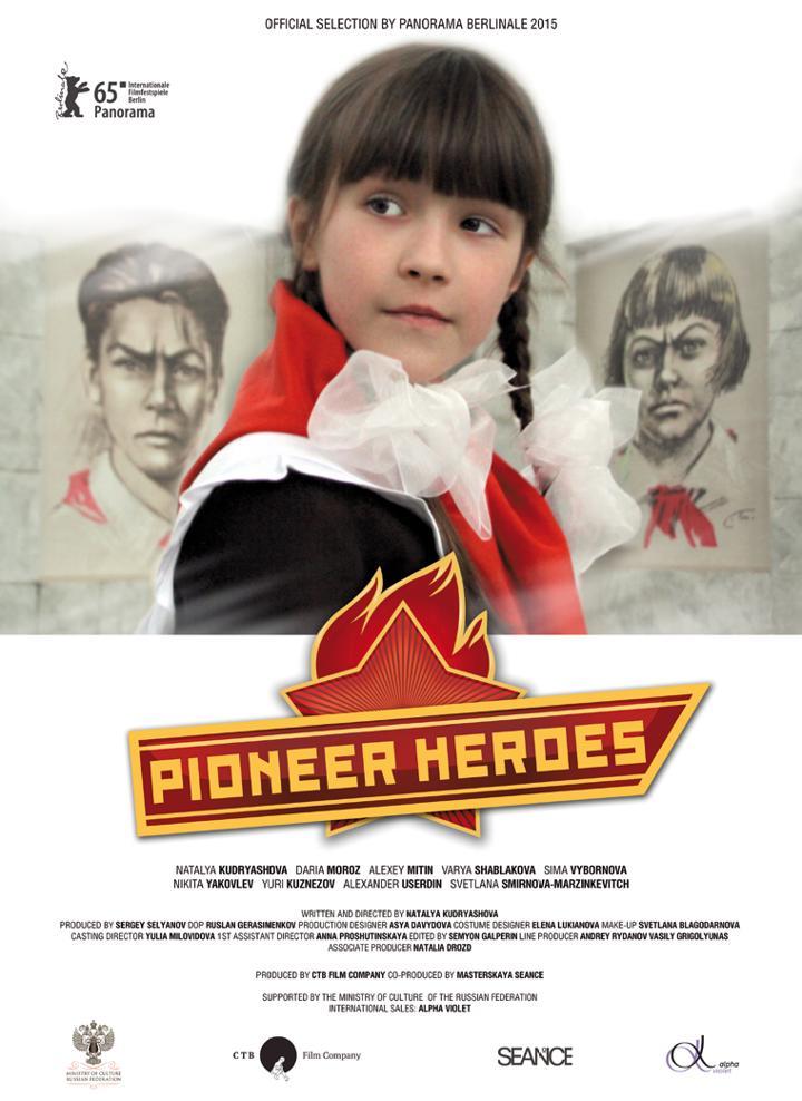 Pioneer Heroes Poster