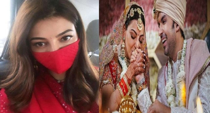 After all, why did Kajal Aggarwal pay half his fees after marriage