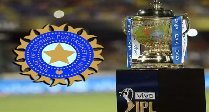 BCCI announced regarding IPL14,