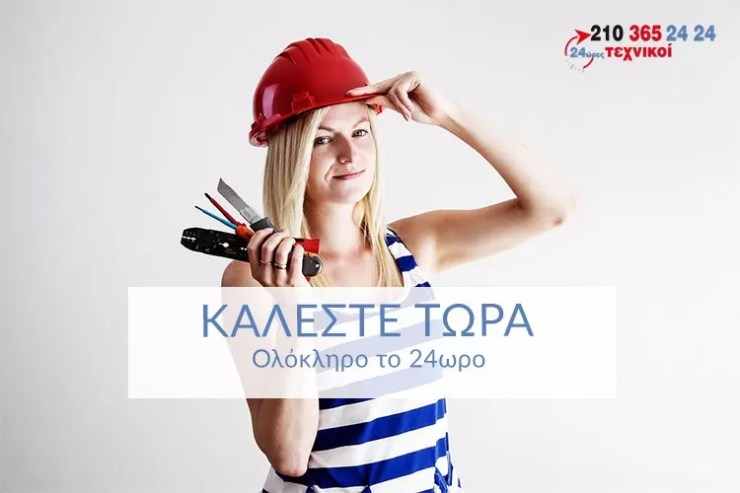 24-ores-texnikoi-athina