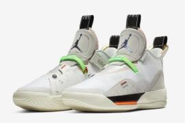 "Check Out Air Jordan 33 ""Vast Grey"" Release Date"