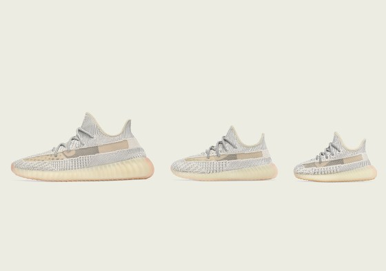 adidas Yeezy Boost 350 v2 'Lundmark' Releases On July 13th