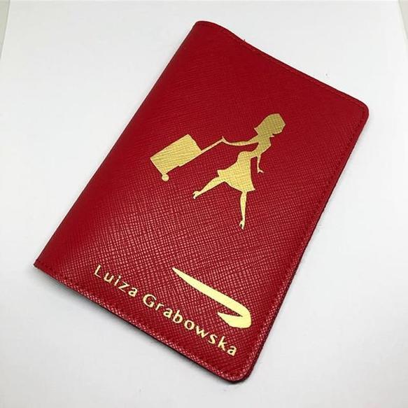 CC Passport Cover