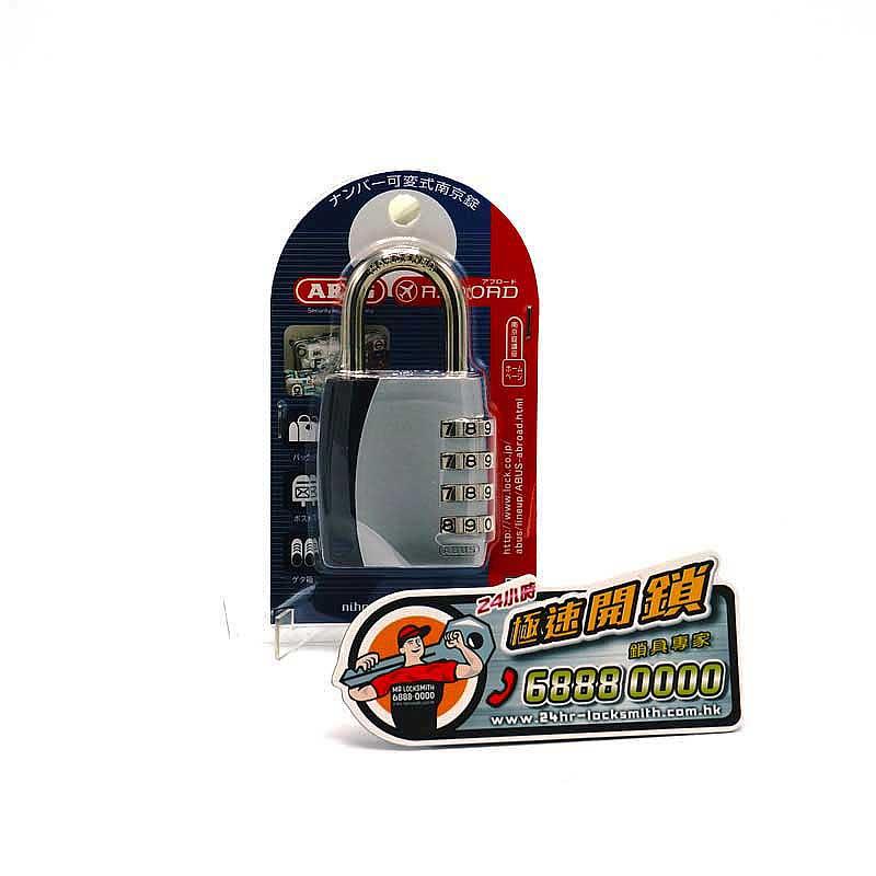 ABUS-50MM密碼掛鎖