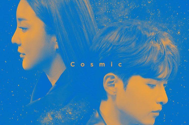 bada and ryeowook cosmic