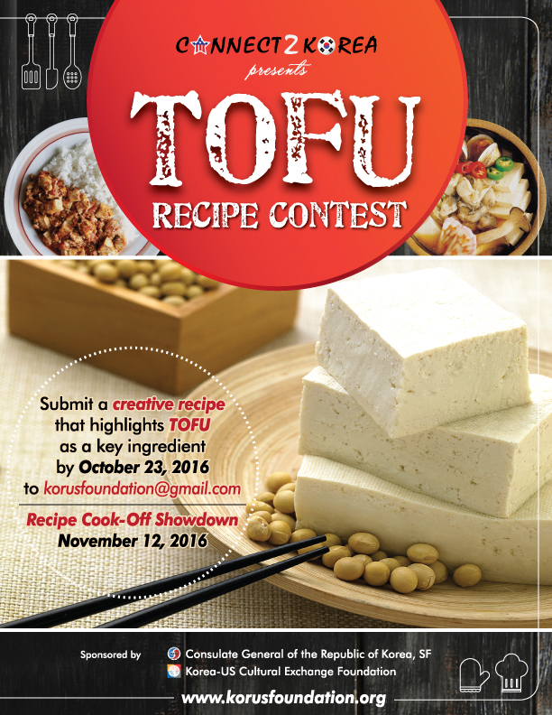 tofurecipecontest_flyer_web