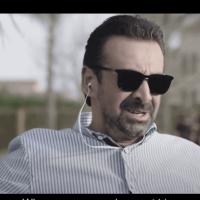 مسلسل الاختيار 2 الحلقة 17 | القضاء علي أبو عبيدة