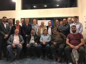 Reunión Inter-camaras de Seguridad