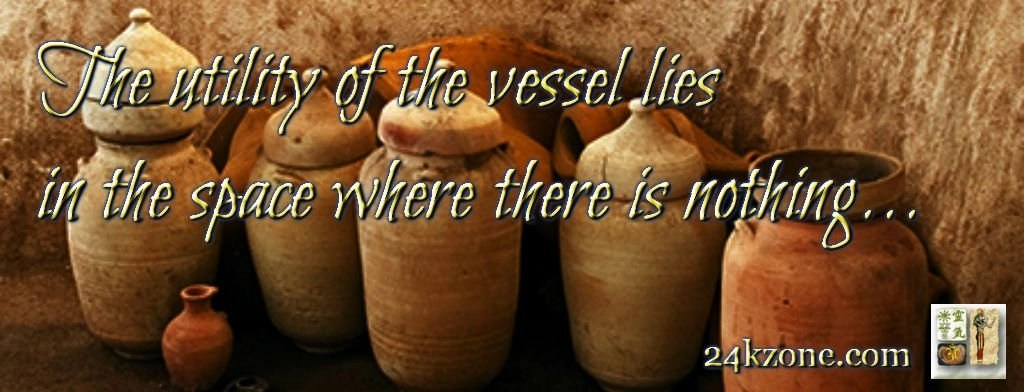 The Utility of the Vessel