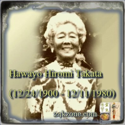 Hawayo Hiromi Takata