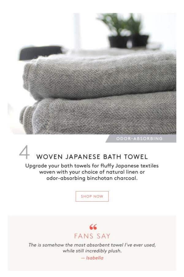 Woven Japanese Bath Towel