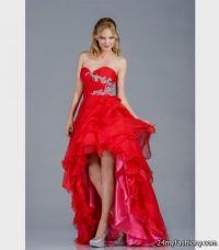 Prom Dresses Dillards
