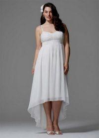 simple plus size white dress 2016-2017 | B2B Fashion