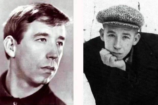 Борислав Брондуков в молодости