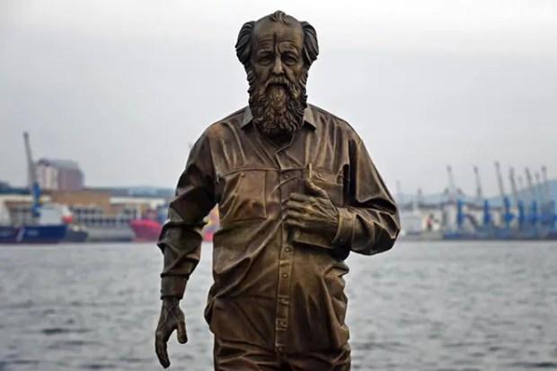 Памятник Александру Солженицыну