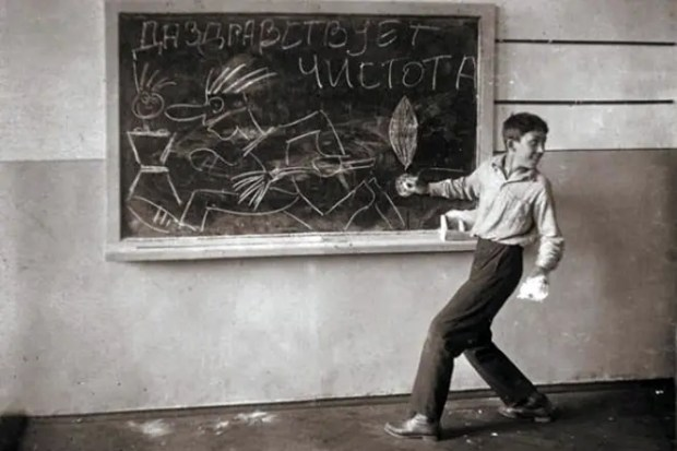 Юрий Никулин в юности