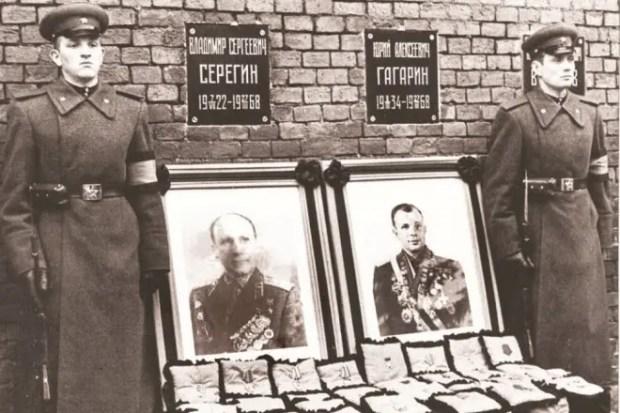 Похороны Юрия Гагарина и Владимира Серегина