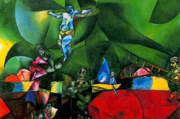 Картина Марка Шагала «Голгофа»