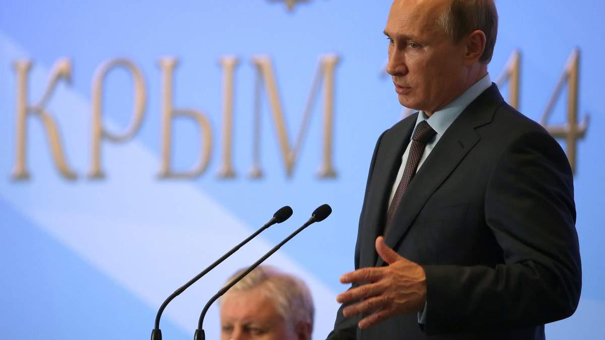 Росія розчарувала кримчан