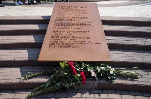 Київ сквер Борис Нємцов