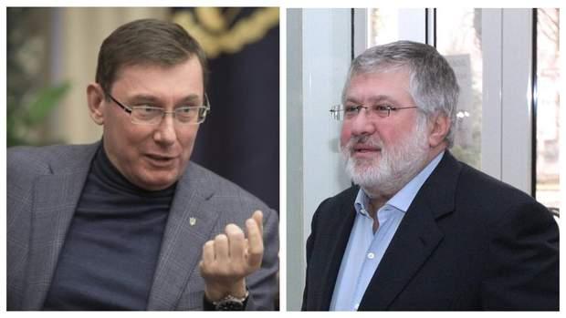 Луценко та Коломойський