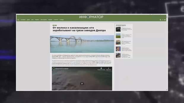 Стаття журналістів про Дніпро