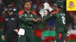 टी-20 वर्ल्ड कप: बांग्लादेश ने ओमान को दी 26 रनों से मात, सुपर 12 में पहुंचने की उम्मीदें बरकरार