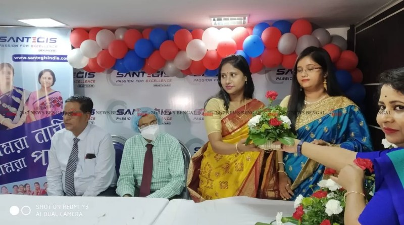 SANTEGIS Health Care has been officially opened today
