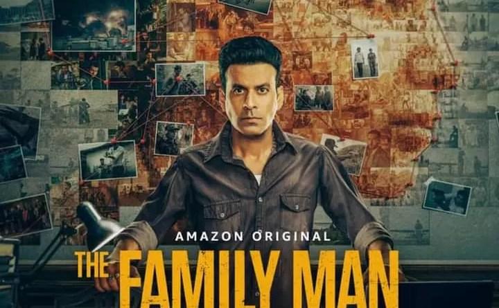 মুক্তি পেল বহু প্রতীক্ষিত ট্রেলার 'The Family Man 2' দেখে নিন এক্ষুনি