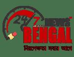 24x7 News Bengal Logo 150x150