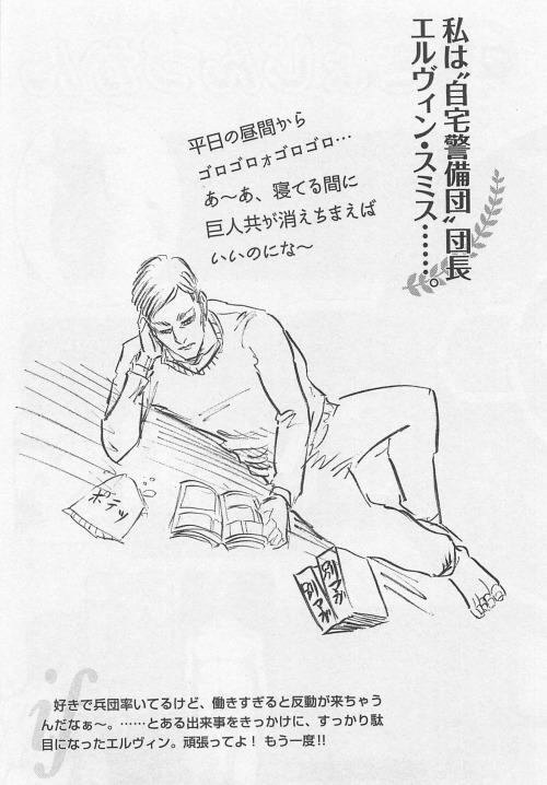 shingeki no kyojin Mikasa Ackerman attack on titan hajime