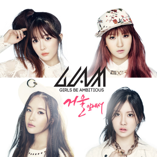 GLAM (글램) – In Front Of The Mirror (거울앞에서)