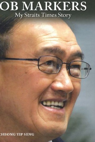 Cheong Yip Seng