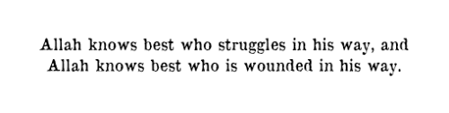 Prophet Muhammad s.a.w. [Sahih Bukhari]