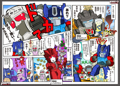 Takara Tomy Kre-O Web Comic Episode 4