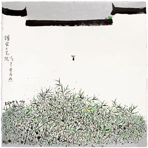 Wu Guanzhong<br />
