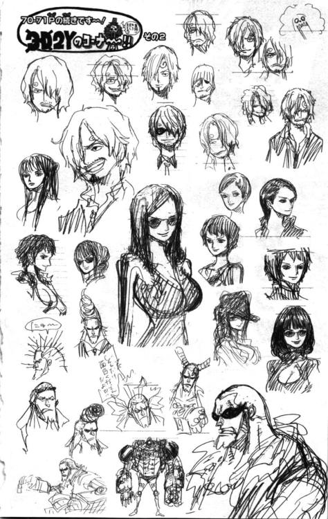 Personal Professional Practice: One Piece by Oda Eiichiro