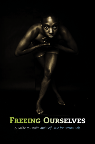 Image cover of the Brown Boi Health Guide. Black Person in shadows looking into the camera.