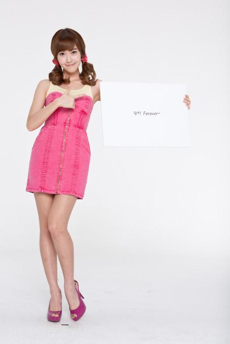 <pic> Jessica