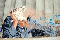 MIDDLE EAST ART NOW (Shai Dahan graffiti on Palestinian ...