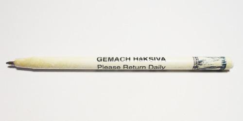 The Haksiva