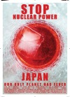 "ADRIANO A. BIONDO / BIONDOPICTURES ""STOP NUCLEAR POWER / our only planet has fever"" Ironically at Fukushima Dai-ichi, TEPCO was ""trying"" to cool down the plant…the combination of the ice cube showing at the same time the japanese flag was and is still the message. http://biondopictures.com/poster-fukushima/STOP-NUKE-Poster—-.jpg"