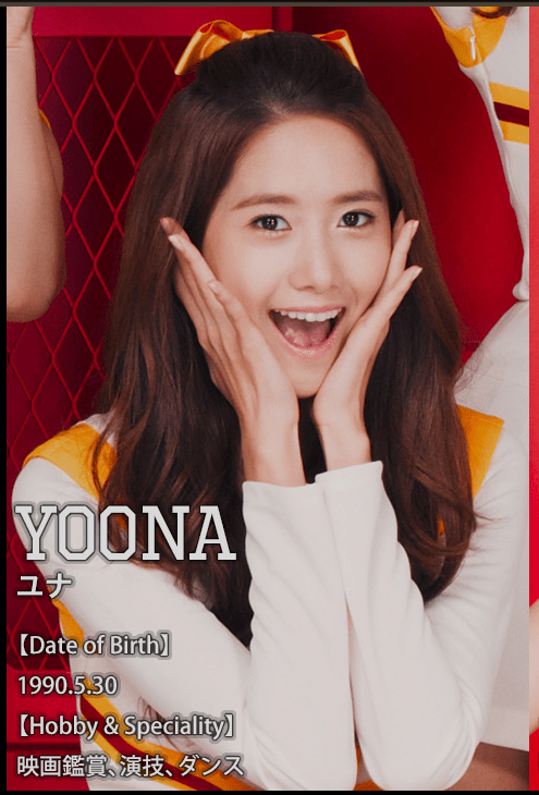 Yoona's profile (Sone Japan) cr: my_yoonacom