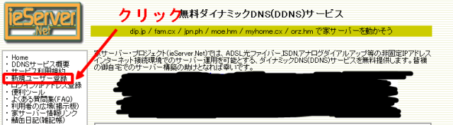 Baidu IME_2015-1-17_16-55-6