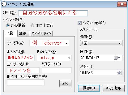 Baidu IME_2015-1-17_19-25-30