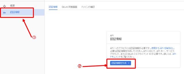 Baidu IME_2016-6-23_13-17-49