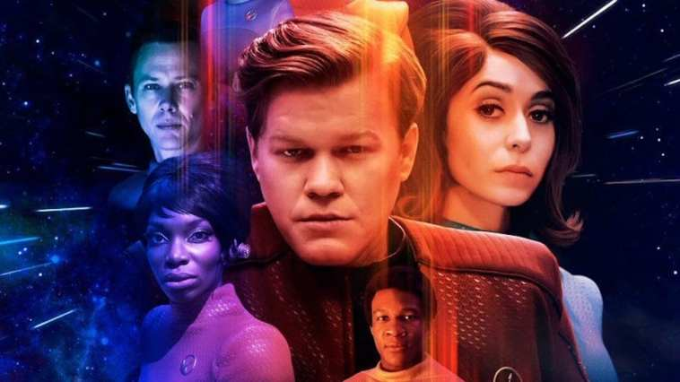 A promo shot features the actors in USS Callister