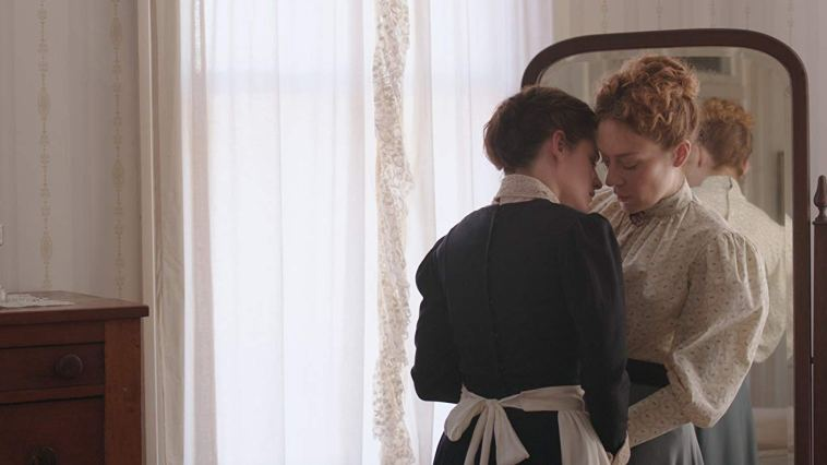 A still from the film Lizzie.