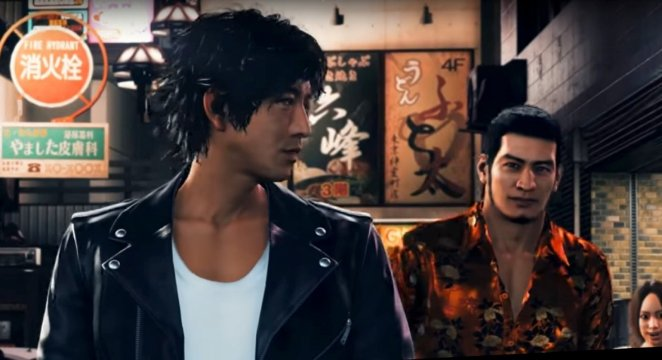 Screenshot from Judgment video game