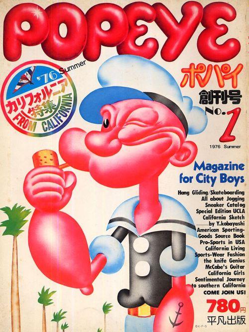 Popeye No. 1, Summer 1976, Japan
